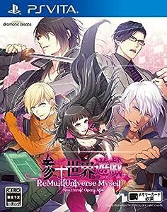 参千世界遊戯 ~Re Multi Universe Myself~ - PS Vita