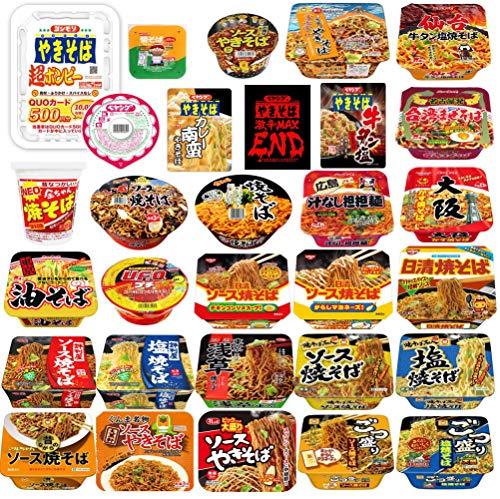 カップ焼きそば ニュータッチ 日清 マルちゃん 金ちゃん 明星食品 大黒食品 ペヤング サッポロ一番 30種セット