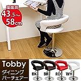 昇降式ダイニングバーチェア ( カウンターチェア ) Tobby 座面張り材:合成皮革 合皮 座面360度回転 レッド ( 赤 ) 【デザイン家具】