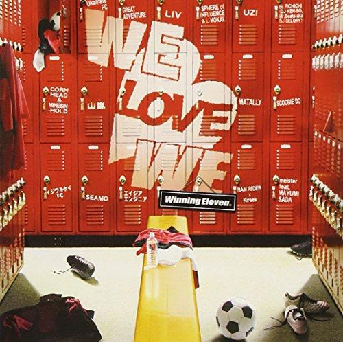 WE LOVE WE [WE LOVE Winning Eleven]