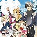 アンソロジードラマCD テイルズ・オブ・エクシリア2 2015 Winter