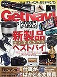 Get Navi(ゲットナビ) 2017年 04 月号 [雑誌]