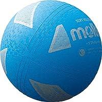 モルテンボール バレー ソフトバレーボール 検定球 シアン (国内正規品)