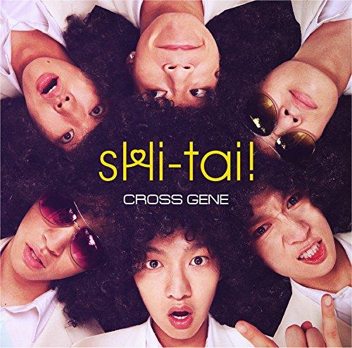 Love & Peace sHi-tai!(初回限定盤B)(DVD付)