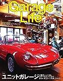 Garage Life(ガレージライフ) Vol.80 (2019-06-01) [雑誌]
