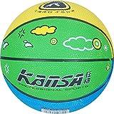 Kansaサイズ2Basketballs子供トレーニングボール
