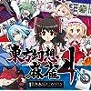 東方幻想麻雀 4N (東方Projectの缶バッチ付き)