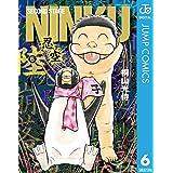 NINKU―忍空― 6 (ジャンプコミックスDIGITAL)