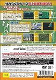 J.LEAGUE プロサッカークラブをつくろう ! '04 画像