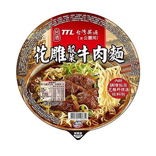 《台酒 TTL》 花雕酸菜牛肉麺200g(老酒煮込牛肉カップラーメン) 《台湾 お土産》 [並行輸入品]
