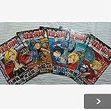 アニメ鋼の錬金術師オフィシャルファンブック   コミック 全5巻  完結セット