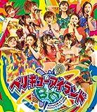 Berryz工房&℃-ute コラボコンサートツアー2011秋~ベリキューアイランド~(Blu-ray Disc)