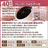 澤井珈琲 コーヒー 専門店 ドリップバッグ コーヒー セット 8g x 80袋 (ビクトリーブレンド 8g×40袋/ブレンドフォルテシモ 8g×40袋)