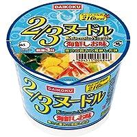 大黒食品 2/3ヌードル 海鮮しお味 47g×12個