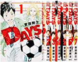DAYS コミック 1-7巻セット (週刊少年マガジンKC)