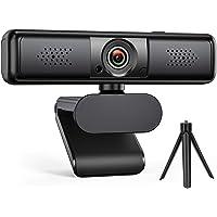 DEPSTECH Webカメラ 2K QHD 400万画素 高画質ウェブカメラ プライバシーカバー&三脚付き 65°~1…