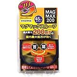 マグマックスループ LOOP-NAV-45 MAGMAX200 磁気ネックレス 磁束密度200mT (ネイビー・45cm)