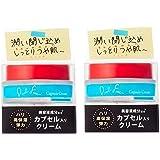 保湿クリーム/Dual Face (デュアルフェイス) カプセルイン モイストクリ-ム 30g × 2 顔用 フェイスクリーム ビタミンC 日本製 天然由来成分 美容液成分 エイボン / 2個セット