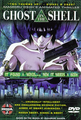 Ghost in the Shell [DVD] [Import]