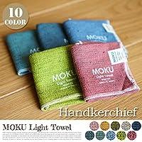 MOKU handkerchief ターコイズブルー
