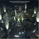 FINAL FANTASY VII ORIGINAL SOUNDTRACK/