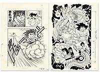 創刊50周年記念 週刊少年ジャンプ展 会場限定 ドラゴンボール DRAGON BALL 複製原稿(2枚セット)/鳥山明