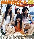 KING KONG(DVD付)
