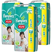 【ケース販売】 パンパース オムツ パンツ さらさらパンツ ビッグ(12~22kg) 150枚(50...