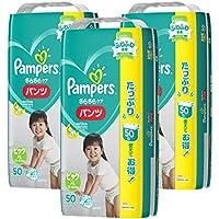パンパース パンツ ウルトラジャンボ ビッグ(XL) 150枚(50枚×3個) (パンツタイプ)