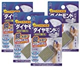 小久保 鏡の掃除用スポンジ トイレ・鏡・洗面台にも SDダイヤモンドパフ 4個セット
