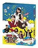 SKE48のマジカル・ラジオ DVD-BOX[DVD]