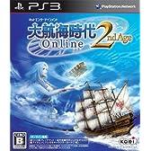 大航海時代 Online 2nd Age (通常版)