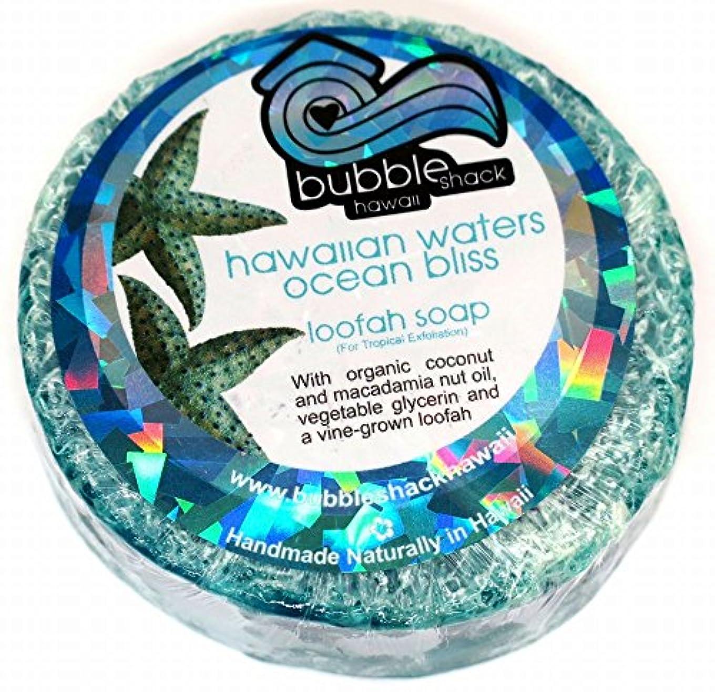 マルコポーロそれぞれ落ち着かないハワイアン雑貨/ハワイ 雑貨【バブルシャック】Bubble Shack Hawaii ルーファーソープ(ウォーターオーシャンブリス) 【お土産】