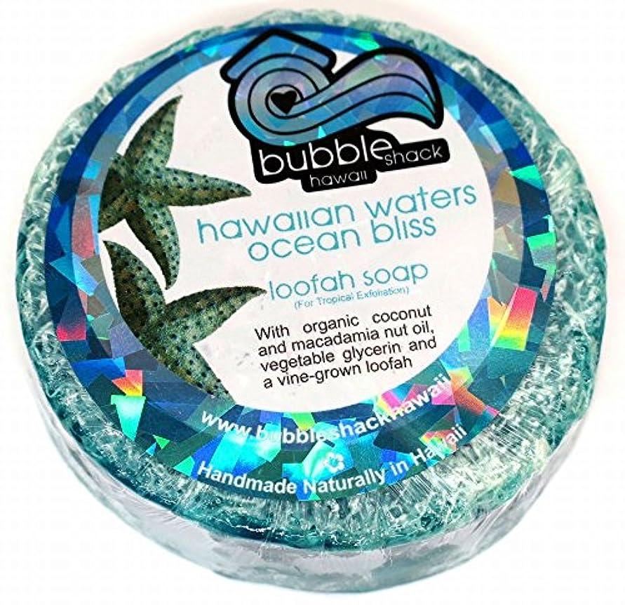 魅力的みなす絶妙ハワイアン雑貨/ハワイ 雑貨【バブルシャック】Bubble Shack Hawaii ルーファーソープ(ウォーターオーシャンブリス) 【お土産】