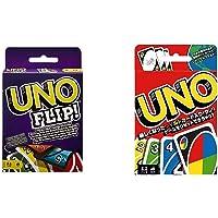 ウノ フリップ 【ダークサイド・ライトサイド】 GDR44 & ウノ UNO カードゲーム B7696【セット買い】