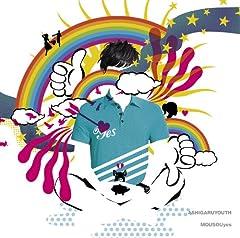 アシガルユース「A.O.SO.LA 〜キセキ〜」のジャケット画像