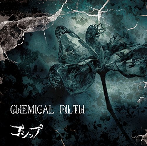 CHEMICAL FILTH