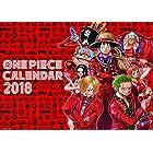 ONE PIECEコミックカレンダー 2018 ([カレンダー])