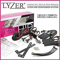 LYZER HIDキット 55W HB4 8000K ロング強化リレー付 LZ-0296 -