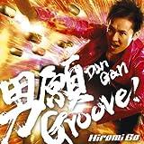 男願Groove!(初回生産限定盤)(DVD付)