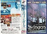 スウィンガーズ【字幕版】 [VHS]