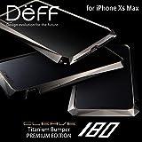 Deff(ディーフ) CLEAVE Titanium Bumper 180 for iPhone XS Max チタンバンパー プレミアムエディション iPhone XS Max用