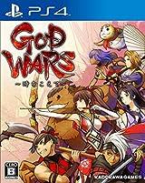 PS4&Vita用タクティクスRPG「GOD WARS ~時をこえて~」PV第5弾