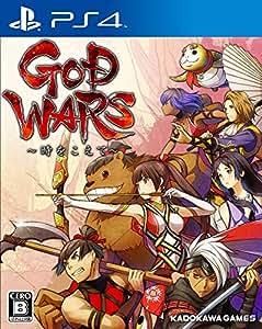 GOD WARS ~時をこえて~ - PS4