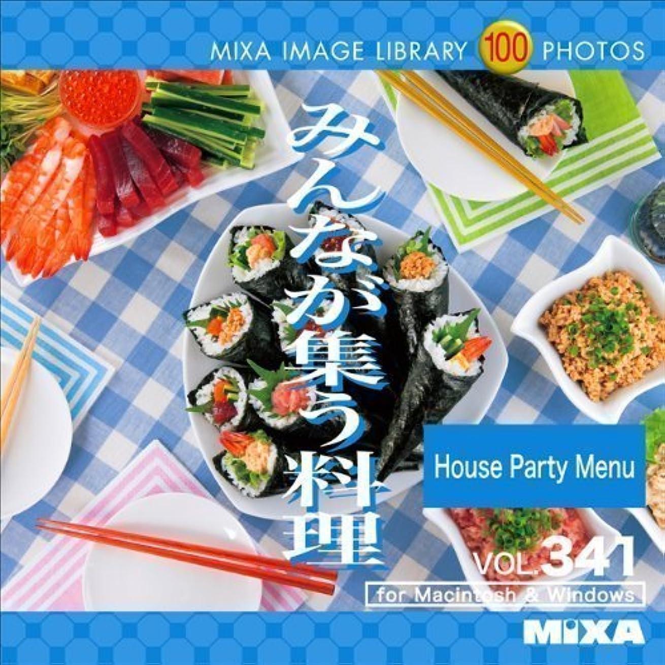 アリーナスポンジ記者MIXA Image Library Vol.341 みんなが集う料理
