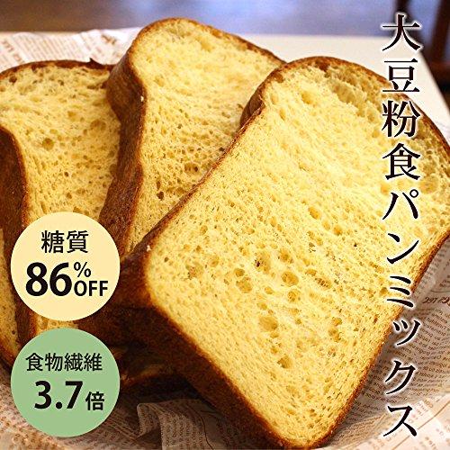 食パンミックス 糖質制限 大豆粉食パンミックス 1斤用 mamapan 200g