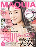 MAQUIA (マキア) 2010年 05月号 [雑誌]