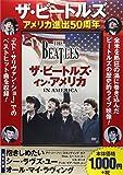 DVD>ザ・ビートルズ・イン・アメリカ (<DVD>)