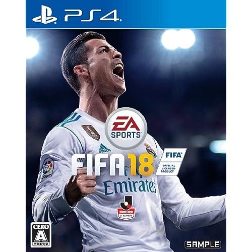 FIFA 18 【予約特典】・5試合FUTレンタル選手のCristiano Ronaldo・ジャンボプレミアムゴールドパック5個 (1×5週間)・スペシャルエディションのFUTユニフォーム8種類 同梱