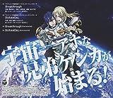 TVアニメ「宇宙戦艦ティラミス」主題歌 Breakthrough/DURANDAL 画像